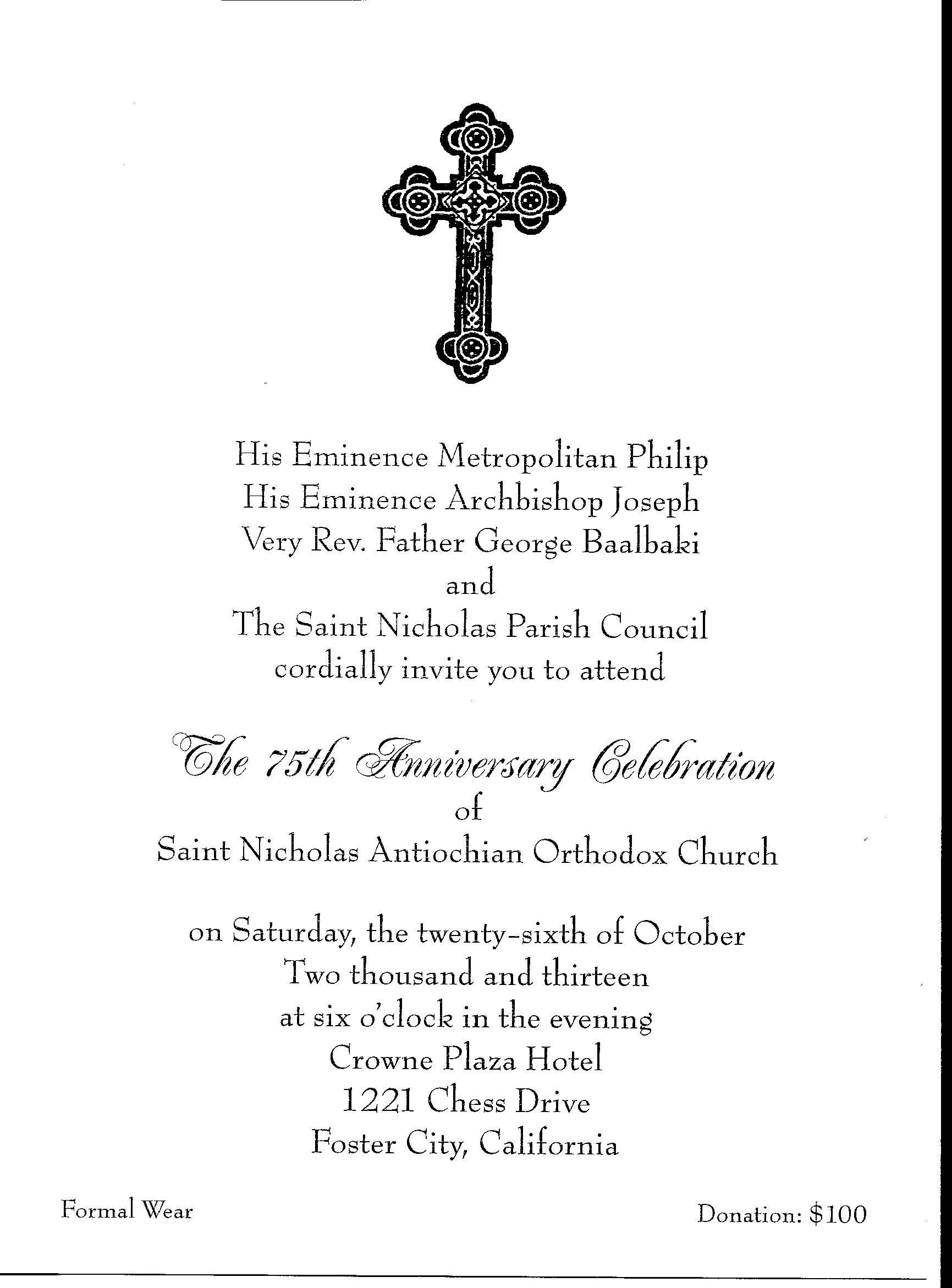 Invitation St Nicholas Antiochian Orthodox Church