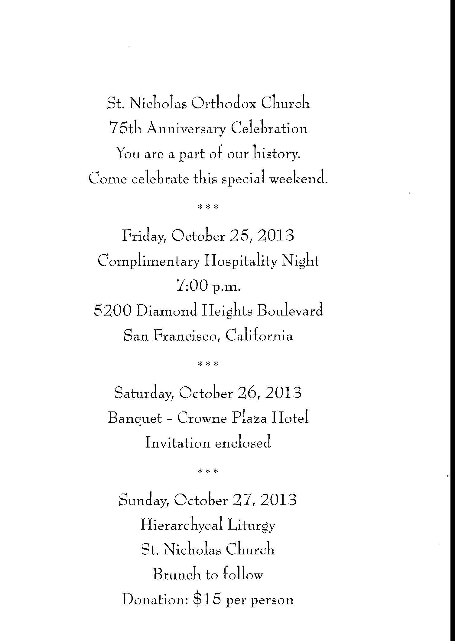 Invitation st nicholas antiochian orthodox church insideimg altavistaventures Choice Image